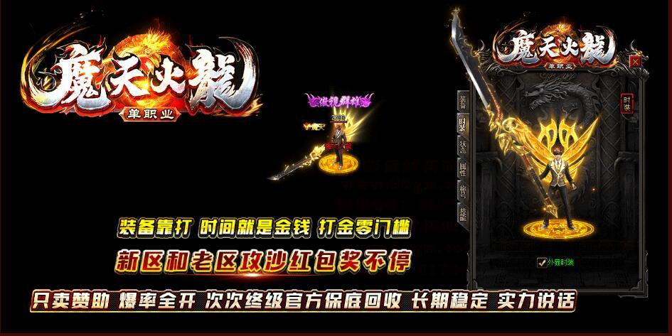 今日新开传奇的中国游戏是一个好的行业